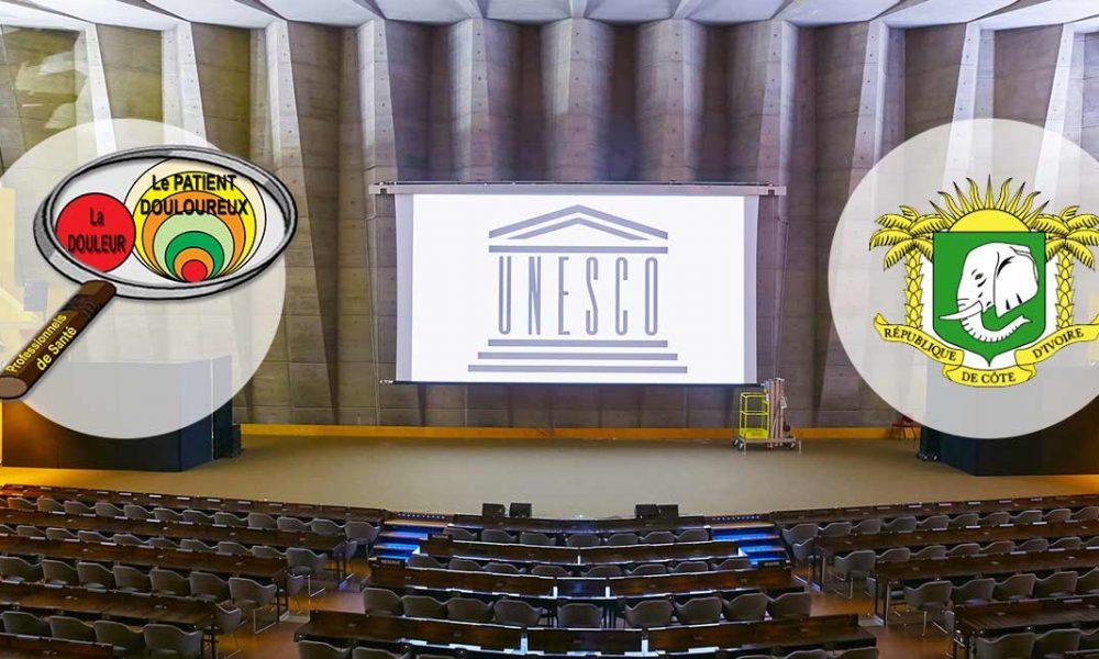salle de conférence de l'UNESCO